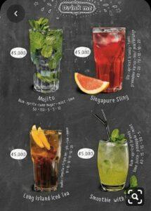 Электронное меню напитки